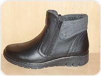 a+w shoes 6868/Cena 1 799 Kč