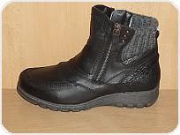 a+w shoes 6919/Cena 1 399 Kč